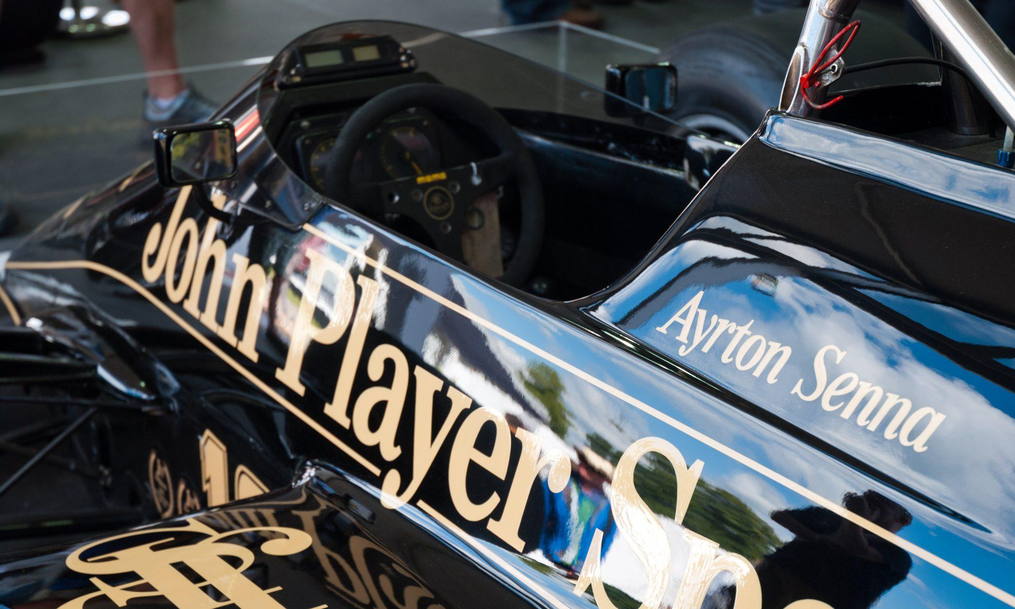 Ayrton Senna Memorial Museum